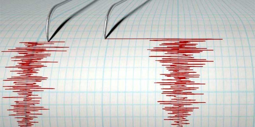 Çankırı Depremi Karabük'te de Hissedildi