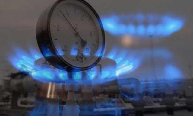 Karabük Doğal Gaz Abonelik İşlemleri