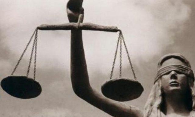 Adalet Meslek Yüksekokulu